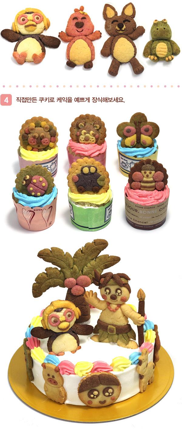 창의력 쑥쑥-우리밀 쿠키클레이 도우 - 이홈베이킹, 5,500원, DIY세트, 쿠키/케이크 만들기